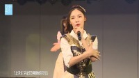SNH48剧场公演20190615午间
