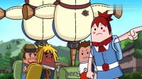 搞笑吃鸡动画:主角团守株待兔计划让人绝望!转身掉入陷阱遭钓鱼执法!