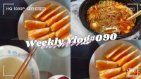 Weekly Vlog-6月的开始、购物分享、给绿萝移盆、撸猫~