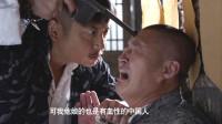 大叔虽然是土匪,但他还是一个有血性的中国人!