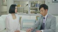 我们的千阙歌:米晓岚想给轶则当妻子,他却只把她当妹妹,真可怜