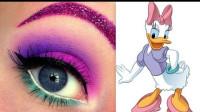 仿妆迪士尼唐老鸭,卡姿兰大眼睛美妆,安耐不住想学的心!