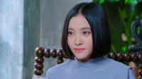 我们的千阙歌:米晓岚真是太心机了,给凌云上眼药,说她是替身!
