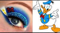 迪斯尼唐老鸭美妆教程,时尚的仿妆效果,漂亮美女必备!