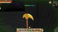 迷你世界灯灯解说698:种植完氧气果,出门去挖星铜石啦!