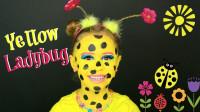小女孩美妆秀:仿妆黄色小瓢虫角色你觉得可爱吗?