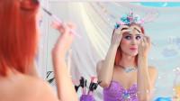 美女挑战美人鱼妆容,化妆打扮后你觉得漂亮吗?