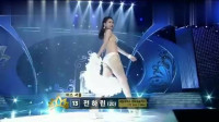 韩国世界小姐选美大赛,模特身穿朦胧薄纱,摄影师功劳很大!