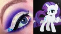 国外仿妆时尚白马装,blingbling的大眼睛,魅惑紫是你的本命色吗?