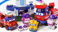 开箱展示超级飞侠陆地空军基地玩具韩国版套装