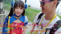 嘉年华最后一天_20190616(1)