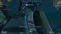 刺激战场新版本 僵尸工厂遇见外挂玩家 秒杀一整队