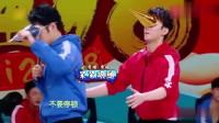 迪丽热巴和吴昕蒙眼跳C哩C哩舞,吴昕和热巴差得不止一个圈!