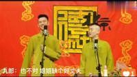 德云社相声演员张云雷与杨九郎,这是什么神仙搭档!太搞笑了!