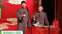 烧饼说相声使坏挤兑相声演员,网友:郭德纲于谦包括在内?