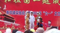 鄢陵县南坞镇实验幼儿园中三班表演的情景剧《把爱传出去》(16)
