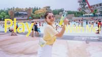 2019夏日玩水vlog 海滩水公园比基尼美少女大战