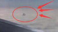 """少女坐飞机自拍,不料意外发现云上""""5个人"""",回头瞬间浑身哆嗦"""