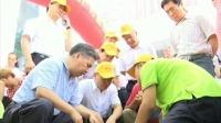 联播快讯:全国各地开展安全宣传咨询日活动