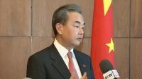 王毅谈习近平主席访问 吉尔吉斯斯坦 塔吉克斯坦 晚间新闻 20190616 高清版