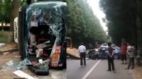 安徽一满载中考考生客车与轿车相撞 车上30名学生受伤