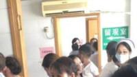南京一老师患肺结核多名幼童疑被感染 官方通报