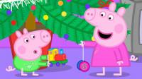 好期待!小猪佩奇要教大家做什么美食呢?趣味玩具故事