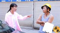 四川方言:荒郊野外美女车坏了,女司机修车遇到个二货师傅,爆笑