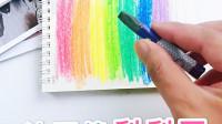 解锁蜡笔的隐藏玩法,油画棒刮画卡的简单制作