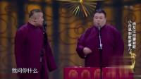 岳云鹏和孙越在台上说相声,岳云鹏不按套路出牌,看得忍不住笑