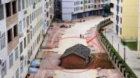 中国最牛钉子户,直言88亿都不拆,开发商一进屋:不敢拆了!