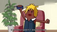 搞笑吃鸡动画:马可波为得到香肠王披风不择手段!连续落地成盒坑惨队友