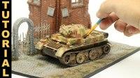 SS 一起制作和上色二战德国真实的坦克 Asuka山猫 从开始到完成!