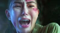 昆凌灾难大片《天火》首次曝光预告片,一触即燃、天崩地裂!