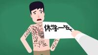13岁纹身男孩父母获赔2万元:清洗费或超百万