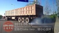 中国交通事故20190616:每天最新的车祸实例,助你提高安全意识