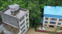 应急管理部:暴雨致614万人受灾 88人死亡 新闻30分 20190617