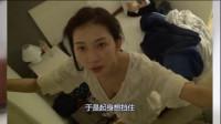 林志玲穿透视衣现身酒店,却被摄像头拍到这一幕,网友:少儿不宜