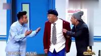 欢乐喜剧人:宋小宝和赵四斗舞太逗了,全程爆笑!