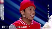 欢乐喜剧人:宋小宝vs周云鹏,究竟谁能c位出道?让你笑到最后?