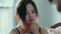 恋爱先生:宁宇向老婆道歉、老婆说出了心里话!