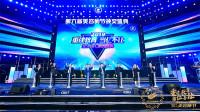 第六届520美容师节暨金天使颁奖盛典在西安海棠职业学院隆重举行