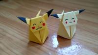 折纸大全 超级可爱萌萌哒的皮卡丘 小朋友大朋友都喜欢