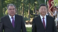 习近平出席塔吉克斯坦共和国总统举行的欢迎仪式 新闻30分 20190616