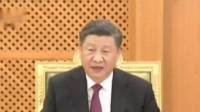 习近平同塔吉克斯坦总统会谈 新闻30分 20190616