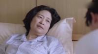 我的真朋友:井然妈妈突发心梗做手术,井然来迟;白阿姨反省自己并安慰井然