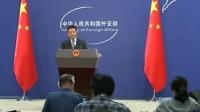 """外交部 旅日大熊猫""""香香""""将推迟回国"""