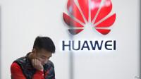 华为手机国际市场出货量下降40% 但国内猛增