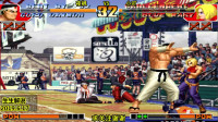 拳皇97:大门岚之山真是翻盘神技,玛丽的防线守不住了