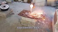 试验:燃烧的火山岩浆倒在章鱼上,会发生什么?